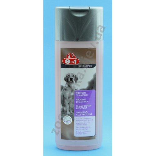 8 in 1 Shampoo - шампунь 8 в 1 с протеинами для собак