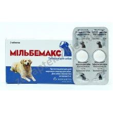 Novartis Milbemax - препарат против глистов Мильбемакс для собак