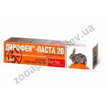 Дирофен - паста от глистов для грызунов и хорьков