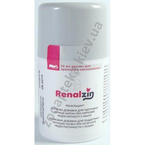 Bayer RenalzIn - нефропротектор для кошек Байер Ренальцин