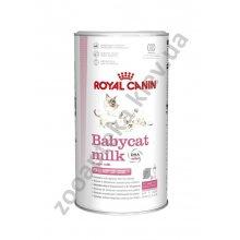 Royal Canin BabyCat Milk - молоко для котят Роял Канин
