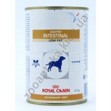 Royal Canin Intestinal Low Fat - консервы Роял Канин для собак