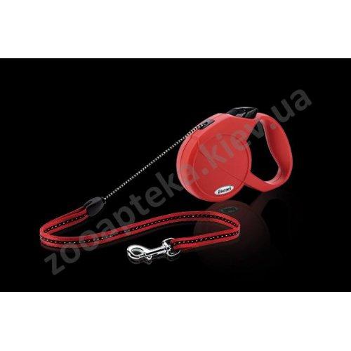 Flexi Classic Basic 1 Small - рулетка Флекси для собак весом до 12 кг