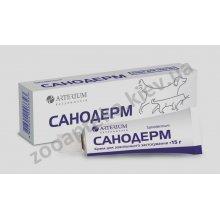 Arterium Sanoderm - крем для лечения дерматомикозов Артериум Санодерм