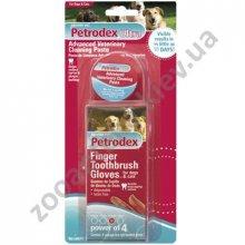 Sentry - адгезивная зубная паста Сентри для собак и котов, 5 перчаток в комплекте
