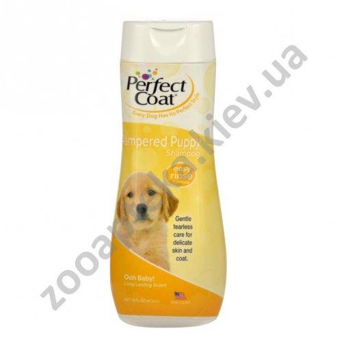 8 in 1 Pampered Puppy Shampoo - шампунь без слез 8 в 1 для щенков