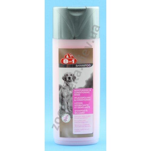 8 in 1 Shampoo - увлажняющий бальзам-кондиционер 8 в 1 для собак