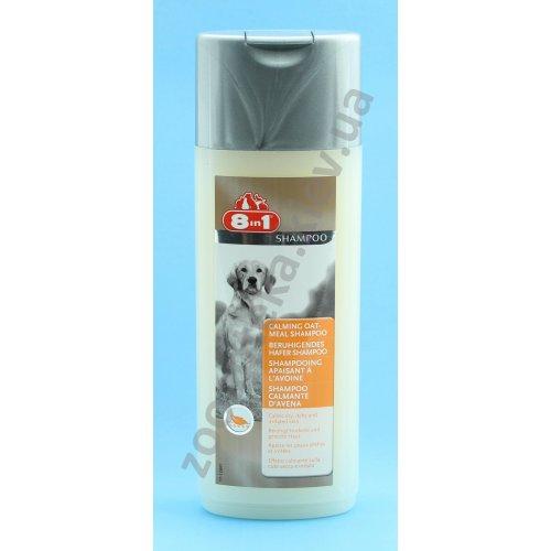 8 in 1 Shampoo - шампунь для собак 8 в 1 на основе овсяной муки