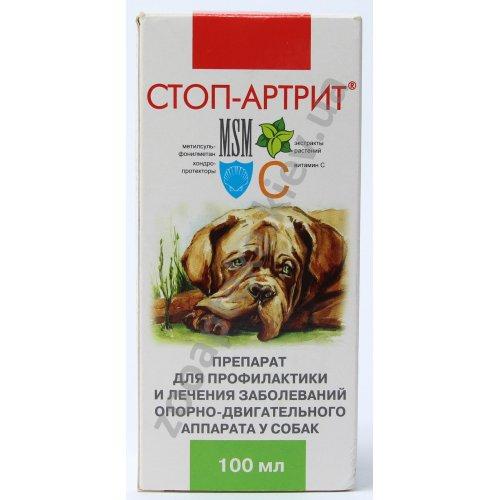 Препараты лечащие артрит