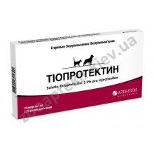 Arterium Thioprotektin - раствор для инъекций Артериум Тиопротектин