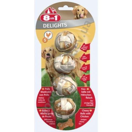 8 in 1 S - шарики 8 в 1 с мясом для собак