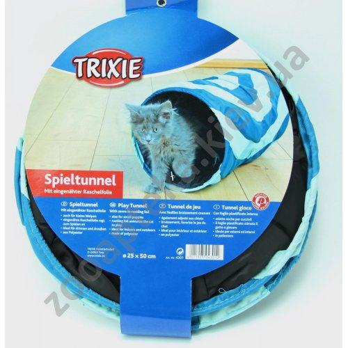 Trixie - нейлоновый тоннель Трикси игровой