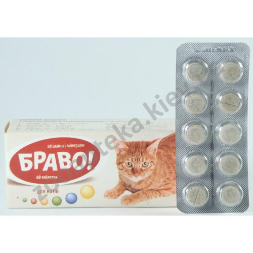 Arterium - витамины и минералы Артериум Браво для кошек