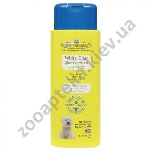 Furminator White Coat Ultra Premium Dog Shampoo - Ультра-премиум шампунь Белая шерсть