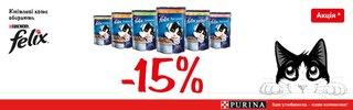 Felix скидка 15%