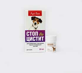 атопекс-50 для собак цена