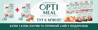 OptiMeal консервы 12+12