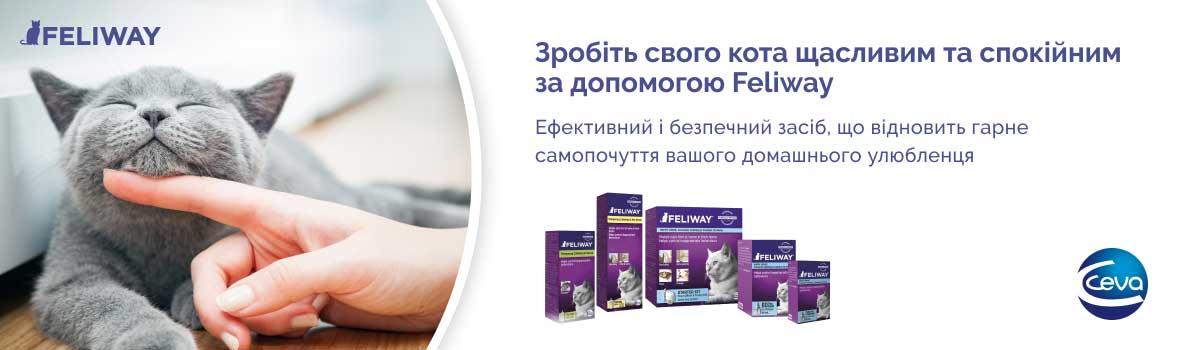 Ceva - седативные препараты для кошек