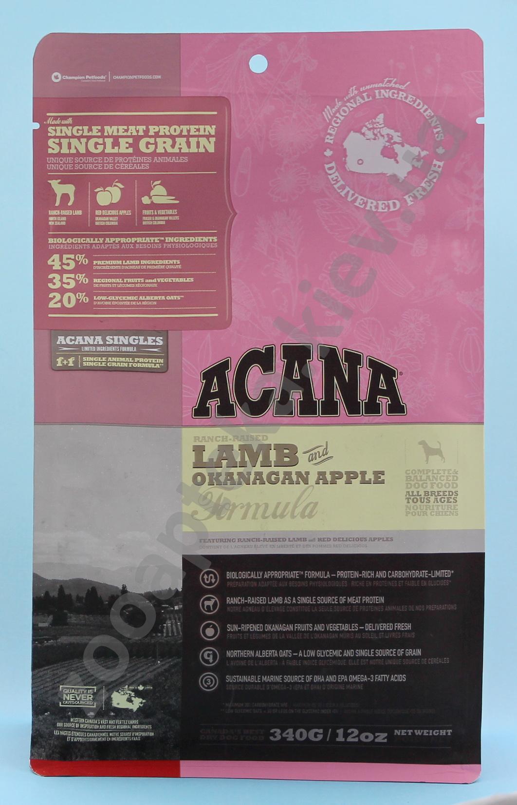 Корм Акана с ягенком и яблоком