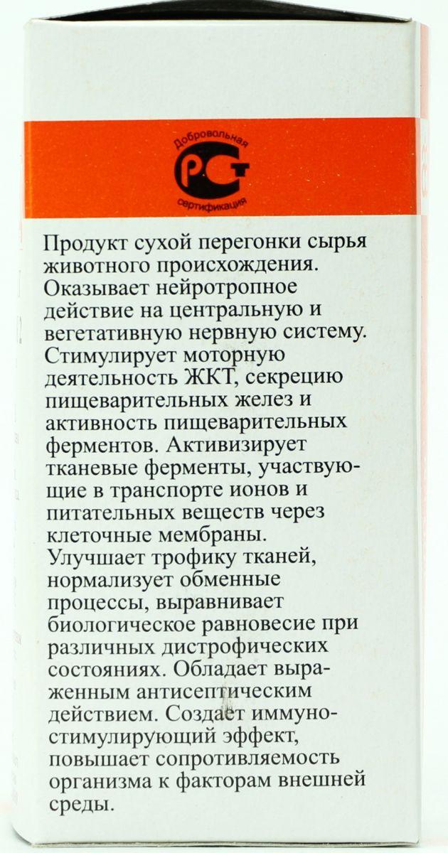 АСД 2Ф производства АВЗ.