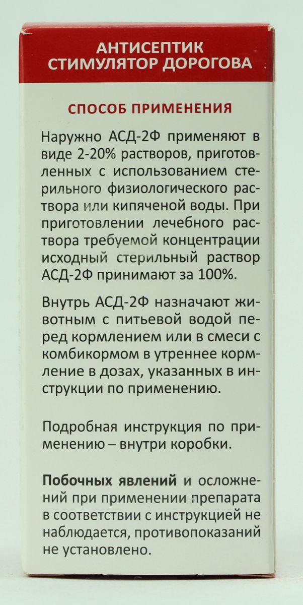 АСД 3Ф. Описание, состав.