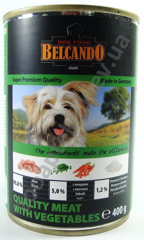 Консервы Белькандо мясо с овощами