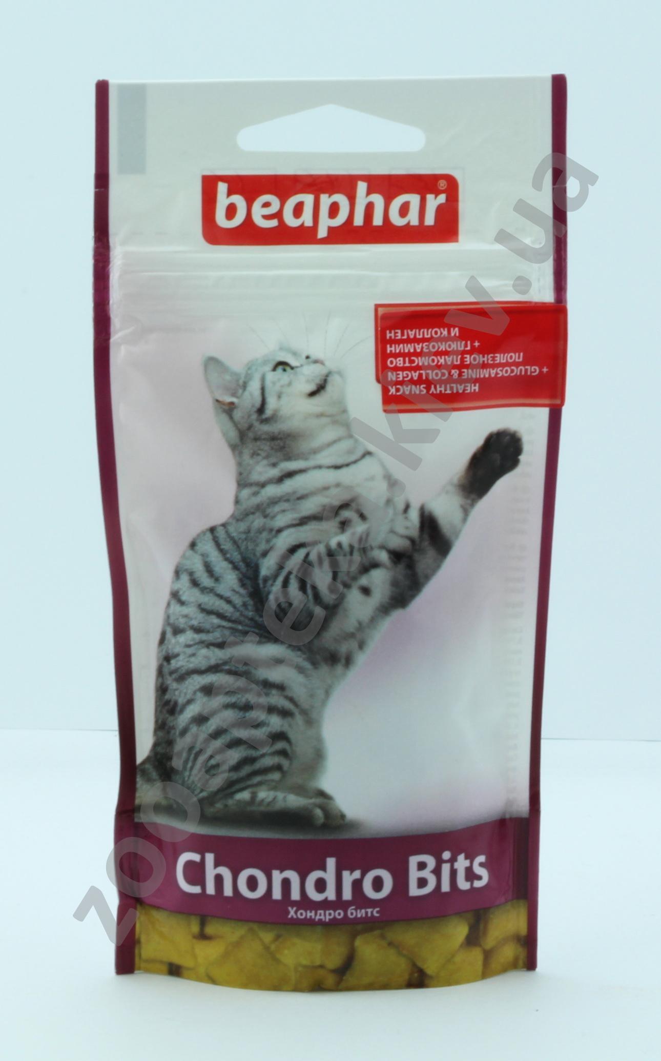 Препарат с Хондроитином для кошек Beaphar Chondro Bits