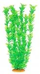 Aquatic Nature - Аквариумное растение Акватик Натюр, 46 см х 6 шт/уп