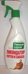 Апи-Сан Умный спрей ликвидатор пятен, меток и запаха кошек