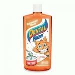 Synergy Labs Dental Fresh Cat - свежесть зубов Синерджи Лабс для котов (00014)
