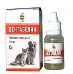 Веда Дентаведин гель для полости рта собак