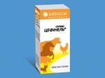 Arterium Сefinel - антибиотик Артериум Цефинель широкого спектра действия, для лошадей