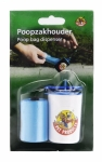 Pet Pro - бобина с пакетами Пет Про для экскрементов собак Чистая Улица (0795030)