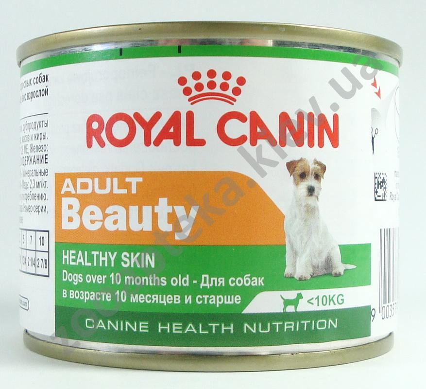 Мясные консервы для собак Роял Канин